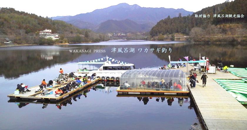 津風呂湖 (奈良県 吉野町) 津 ...